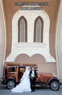 السيارة الملكية لزفاف الافراح الكلاسيكية