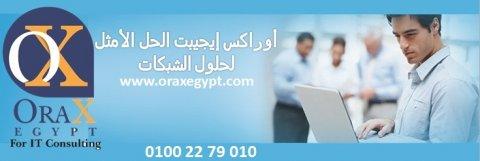 orax Egypt شركه اوراكس ايجيبت لتكنولوجيا المعلومات