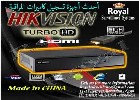 أحدث اجهزة تسجيل كاميرات المراقبة TURBO HD 8CH بالاسكندرية