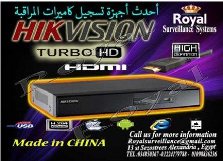 أحدث اجهزة تسجيل كاميرات المراقبة TURBO HD 16CH بالاسكندرية