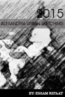 الآن بالاسكندرية ورشة عمل Alexandria Urban Sketching