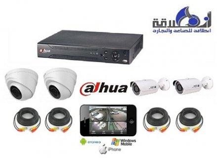ارخص عروض كاميرات مراقبة dahua للشركات والمصانع