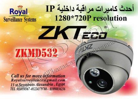 احدث كاميرات مراقبة داخلية IP
