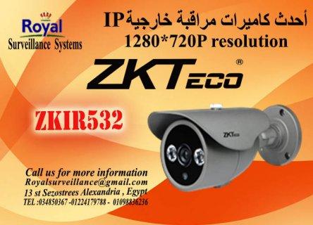احدث كاميرات مراقبة خارجية IP