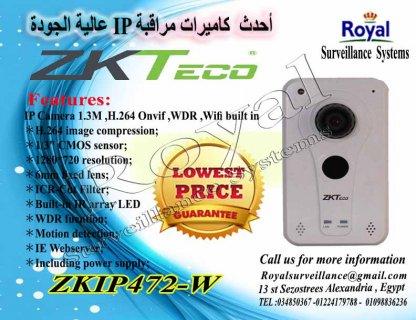 احدث كاميرات مراقبة داخلية   IP WITH WIFI