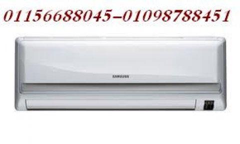 اسعار تكييفات سامسونج 01156688045