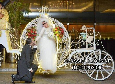 كلاسيك ليموزين تعرض كارتة السندريلا للتأجير لزفاف العروسين 2015
