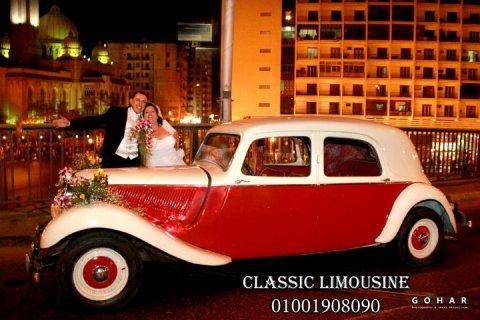 سيارة كلاسيك للتصوير فوتوسشين الوان متعددة لعروسين2015