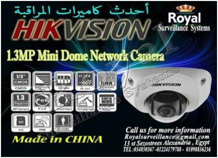 كاميرات مراقبة خارجية  IP  ماركة HIKVISION    .3 MP1  بعدسات 2.8