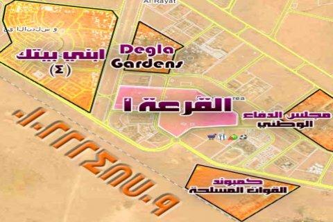 ارض بارقى الاحياء لمدينة اكتوبر 531 م