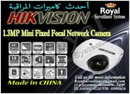 كاميرات مراقبة خارجية  IP  ماركة HIKVISION    .3 MP1  ضد العوامل
