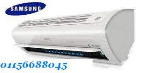 اسعار تكييف سامسونج الفئة السابعه الشكل المثلث AR7000