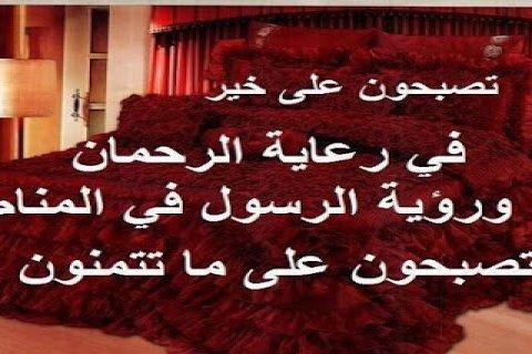 انا بنوتة مصرية ابحث عن الجدية والالتزام في الحياة الزوجية