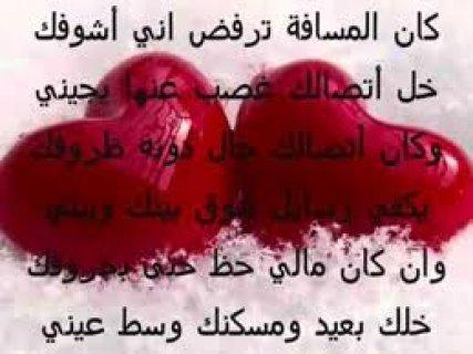 ابحث عن شاب مصري يكون اسمر عاطفي يحب الرومنسية