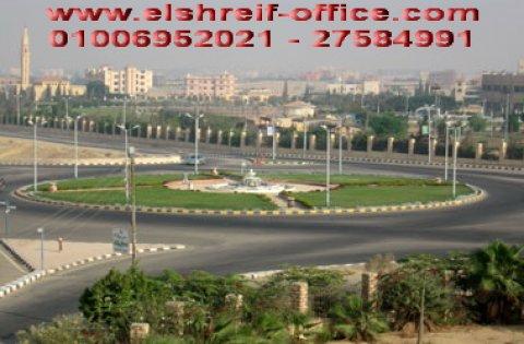 ارض 2 فدان بسعر مميز للبيع بجمعية احمد عرابي