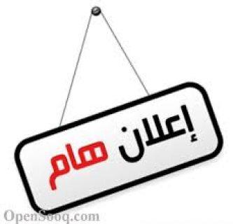 موقع راقي بكورنيش المعادي