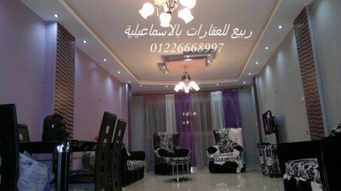 فنادق و شاليهات و مصايف شقق مفروشة للايجار فى الاسماعيلية  حديثة