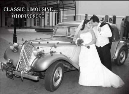 عايز تتصور صور خيالية #يوم زفافك