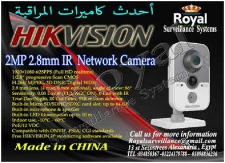 كاميرات مراقبة  IP  ماركة HIKVISION    MP 2  بعدسات 2.8mm