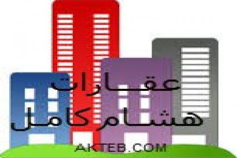 عمارة 100م 5 ادوار بحى السلام منقباد