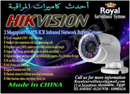 كاميرات مراقبة خارجية  IP  ماركة HIKVISION    MP 2  بعدسات 4mm