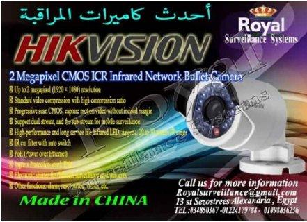 كاميرات مراقبة خارجية  IP  ماركة HIKVISION    MP 2  بعدسات mm6