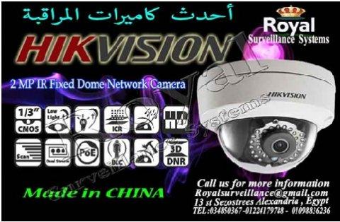 كاميرات مراقبة داخلية  IP  ماركة HIKVISION    MP 2  بعدسات mm2.8