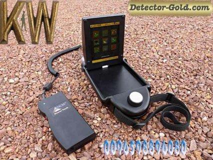 جهاز كشف الذهب والكنوز EXP 4500