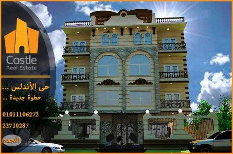إسكن أو إستثمر في الأندلس شقة165م للبيع بأقل سعرللمتر وتسهيلات م