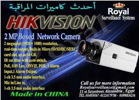 كاميرات مراقبة داخلية  IP  ماركة HIKVISION    MP 2  بعدسات mm 3.