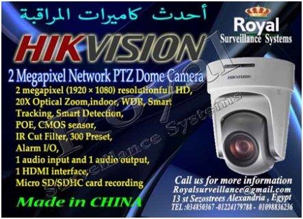 كاميرات مراقبة داخلية  IP  ماركة HIKVISION    MP 2  PTZ