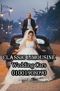 تأجير سيارات الزفاف فى مصر  الكلاسيك المميز