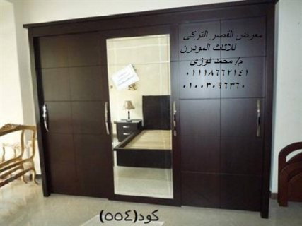 فقط 7000ج بدل 9000ج اشيك غرف مودرن عموله من الكونتر والزان