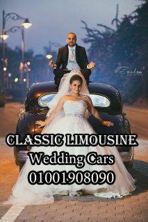سيارة الزفاف فى مصر واحدة بس