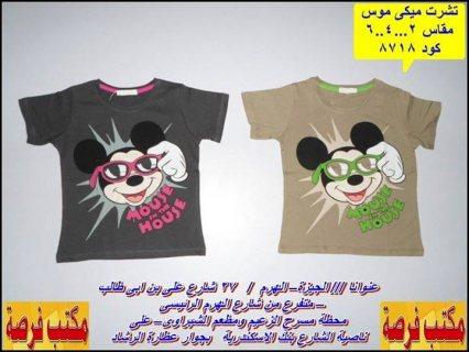 مكتب ملابس جملة ملابس بواقى تصدير ملابس مصانع مصرية جملة