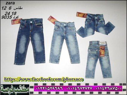 مكتب الراضى لملابس التصدير ملابس جملة للمحلات