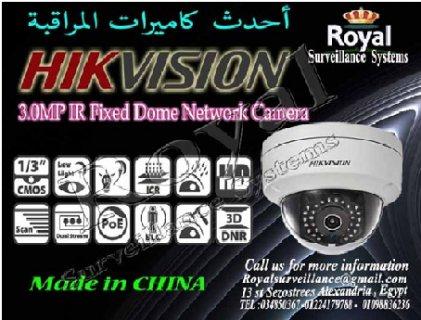أحدث كاميرات مراقبة داخلية IP  ماركة HIKVISION  بدرجة وضوح صورة