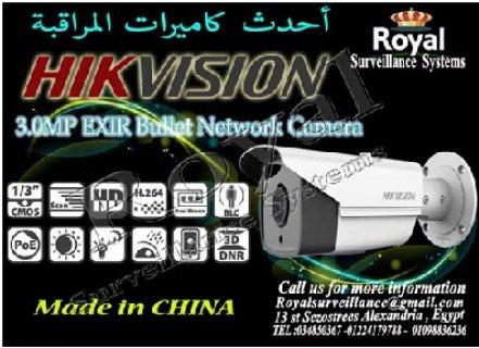 أحدث كاميرات مراقبة خارجية IP  HIKVISION  بدرجة وضوح صورة  MP3 ب