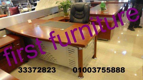 معارض بيع مكاتب مستوردة 01003755888