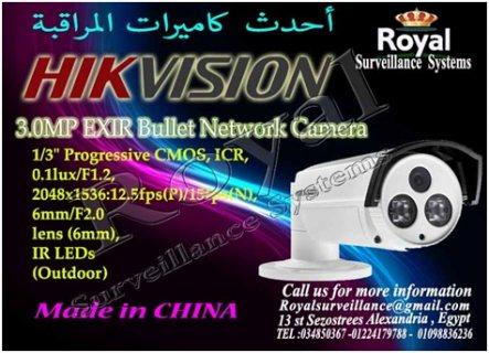 كاميرات مراقبة خارجية IP  HIKVISION  بدرجة وضوح صورة  MP3 بعدسات