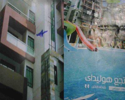 ,,..شقة 120 متر بشاطئ النخيل للبيع,,,..