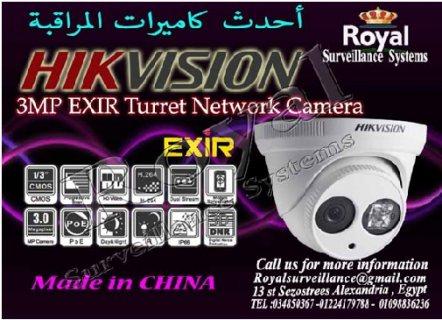 أحدث كاميرات مراقبة داخلية IP  HIKVISION  بدرجة وضوح صورة  MP3 ب