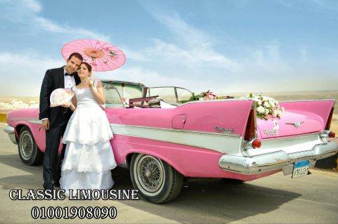 سيارة الزفاف فلى مصر