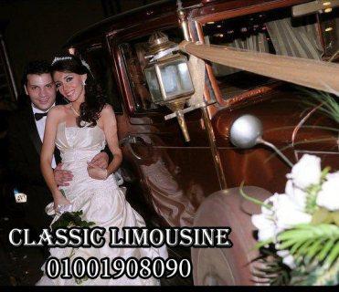 سيارة الزفاف الروووعة