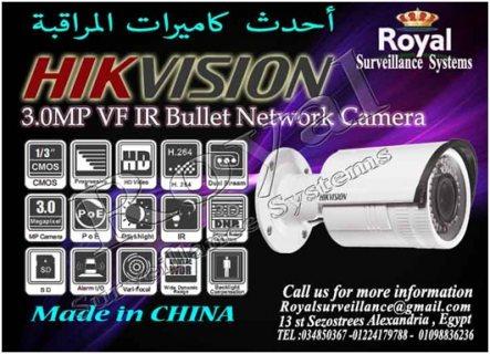 أحدث كاميرات مراقبة خارجية IP  HIKVISION  بدرجة وضوح صورة  MP3
