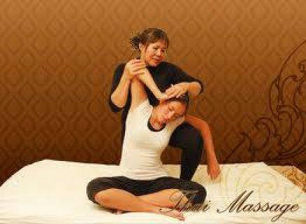 جلسات سويدش لفك 01288625729العضلات وفقرات الجسم