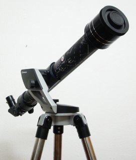 تليسكوب VR 60 - 700
