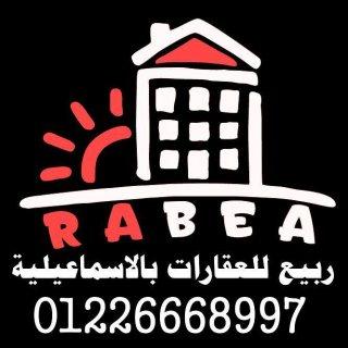 أراضى للبيع بالاسماعيلية  مبانى  عقارات الاسماعيلية 01226668997