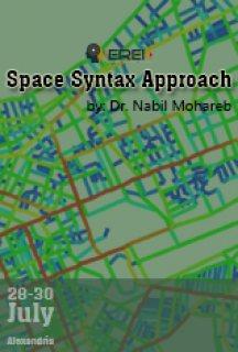 نظرية صيغة التركيب الفراغي  Space Syntax Approach