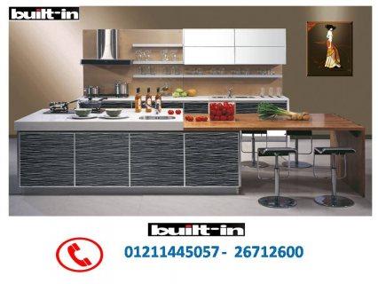 مطبخ اكليريك  - مطبخ مودرن  ( اسعار مميزة  01211445057   )